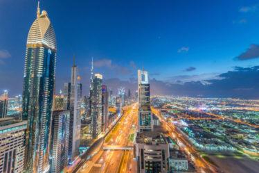 Особенности и достопримечательности ОАЭ