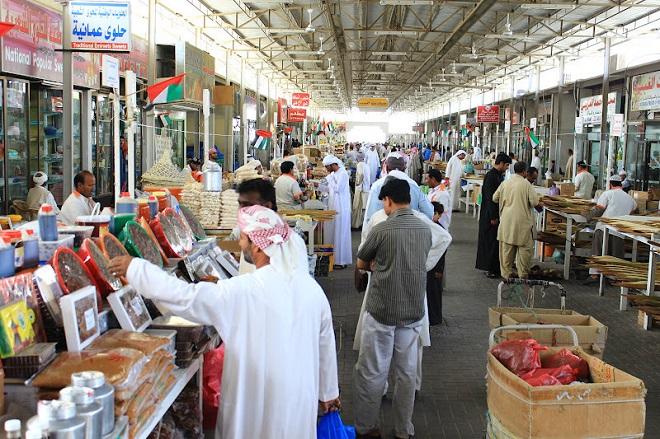 рынок Аль Айне