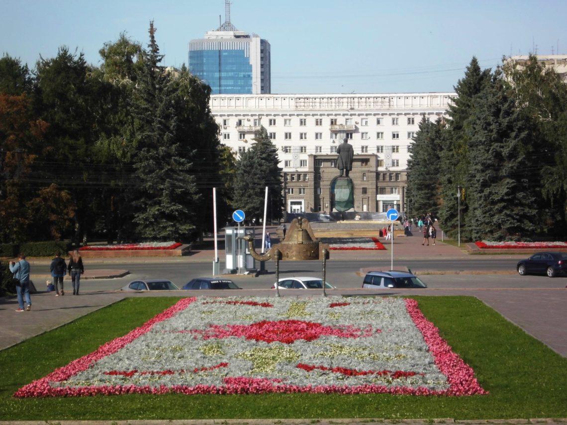 интересные места города Челябинск